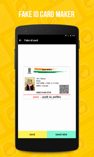 Fake Report Card Generator Unique Fake Id Card Maker 1 0 Apk