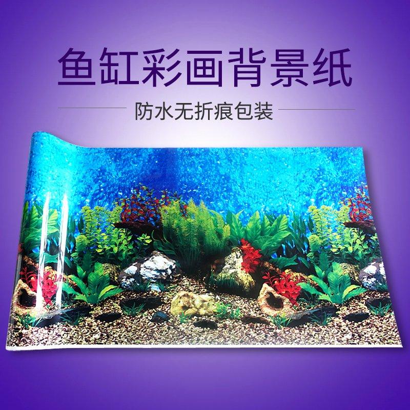 Fish Tank Background Paper Lovely [usd 12 21] Fish Tank Background Painting Aquarium