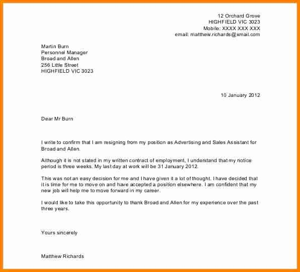 Free Examples Of Resignation Letter Inspirational 9 English Letter Templates