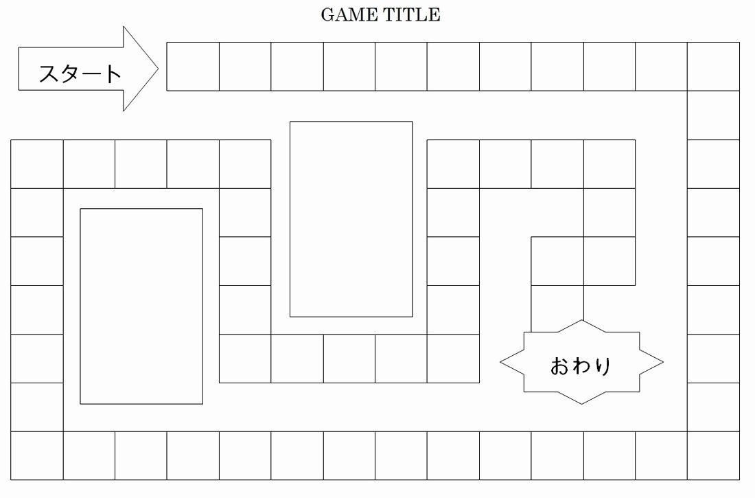 Free Game Board Template Beautiful Board Games Japanese Teaching Ideas