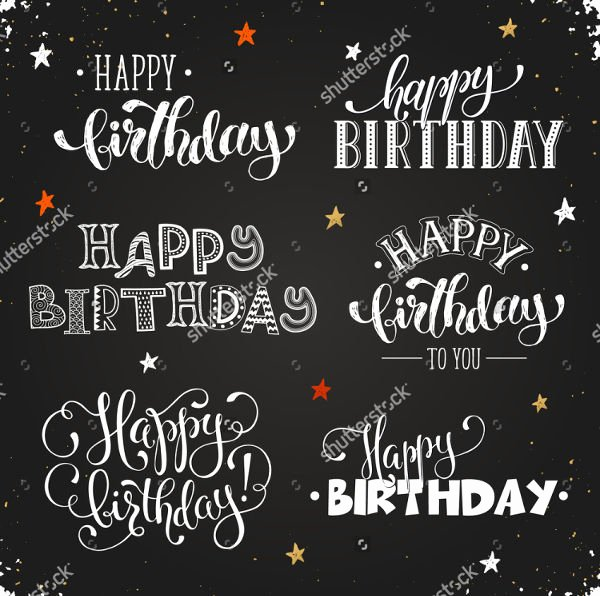 Free Happy Birthday Poster Awesome 13 Birthday Poster Templates Jpg Psd