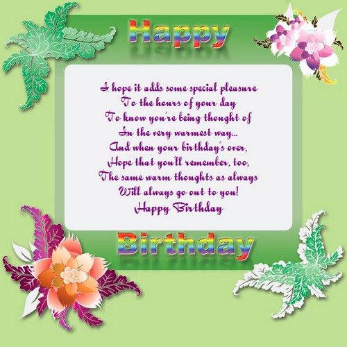 Free Happy Birthday Template Unique Happy Birthday