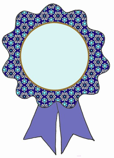 Free Printable Award Ribbons Elegant Printable Award Ribbons Clipart Best