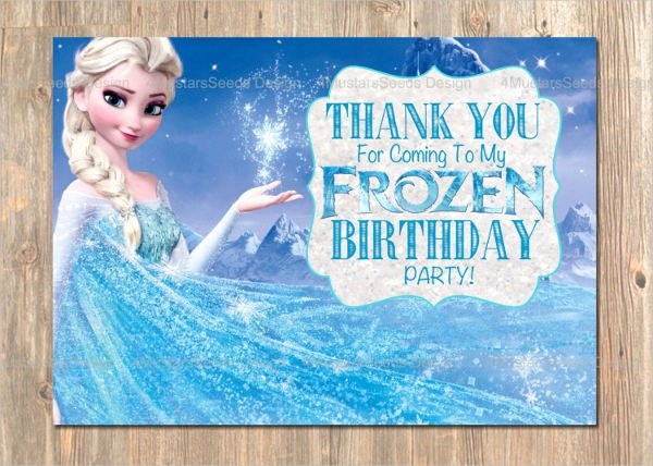 Frozen Birthday Card Printable Best Of Sample Birthday Cards