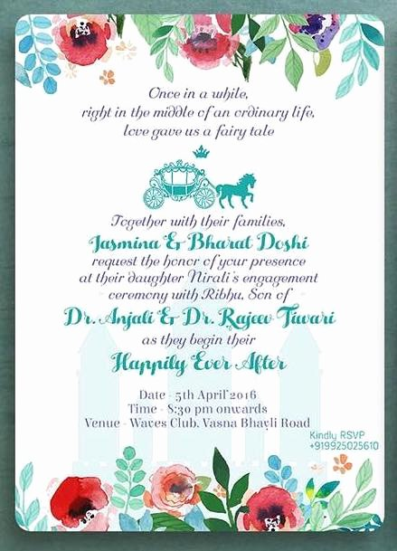 Get together Invitation Wording Samples New 20 Engagement Invitation Message & Wording Ideas to Make