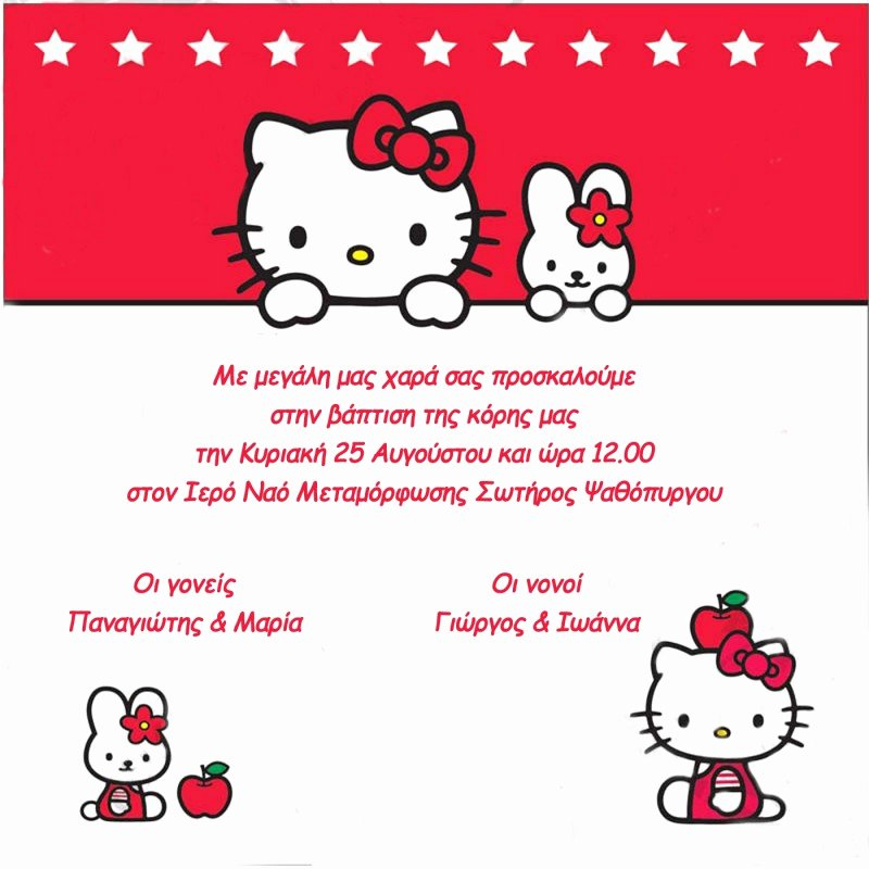 Hello Kitty Invitation Card Inspirational Invitation Card Hello Kitty Red 02