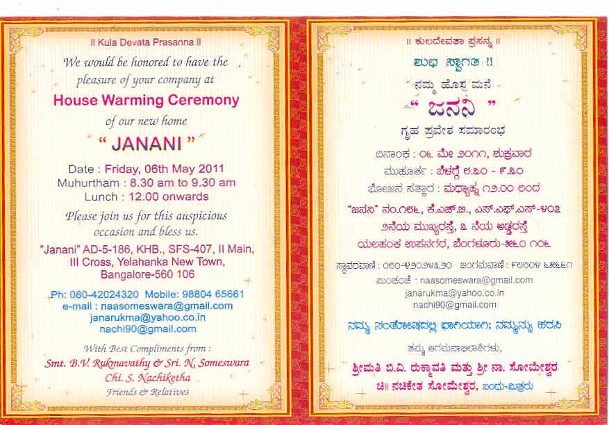 House Warming Ceremony Invitation Beautiful Bmc81batch