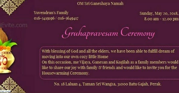 House Warming Ceremony Invitation New Sports Money and Lifestyle Housewarming Ceremony