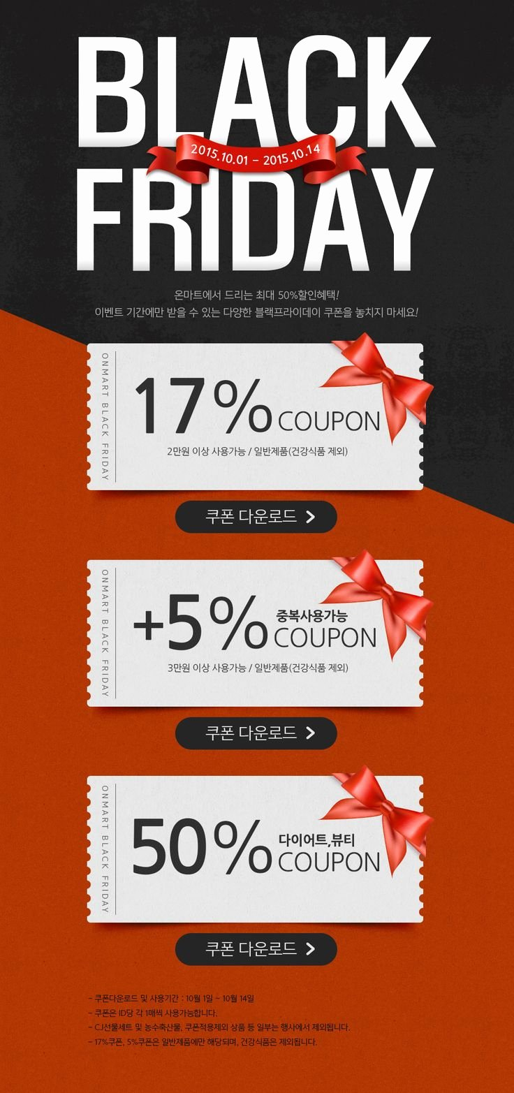 How to Design A Coupon Unique 25 Best Ideas About Coupon Design On Pinterest