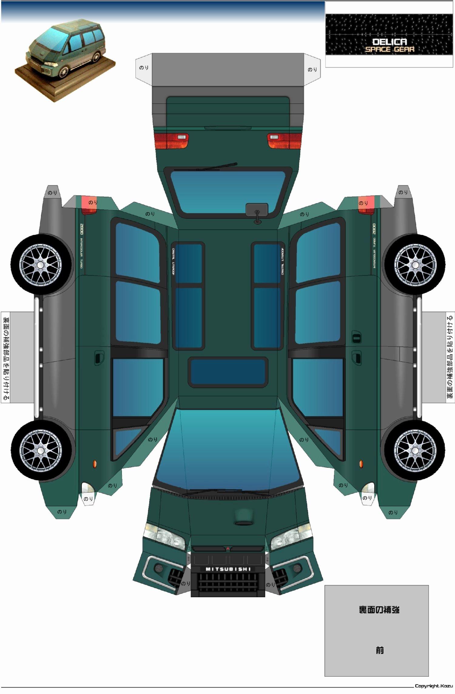 How to Make Paper Car Elegant Printable Car Paper Model Templates Paper Models