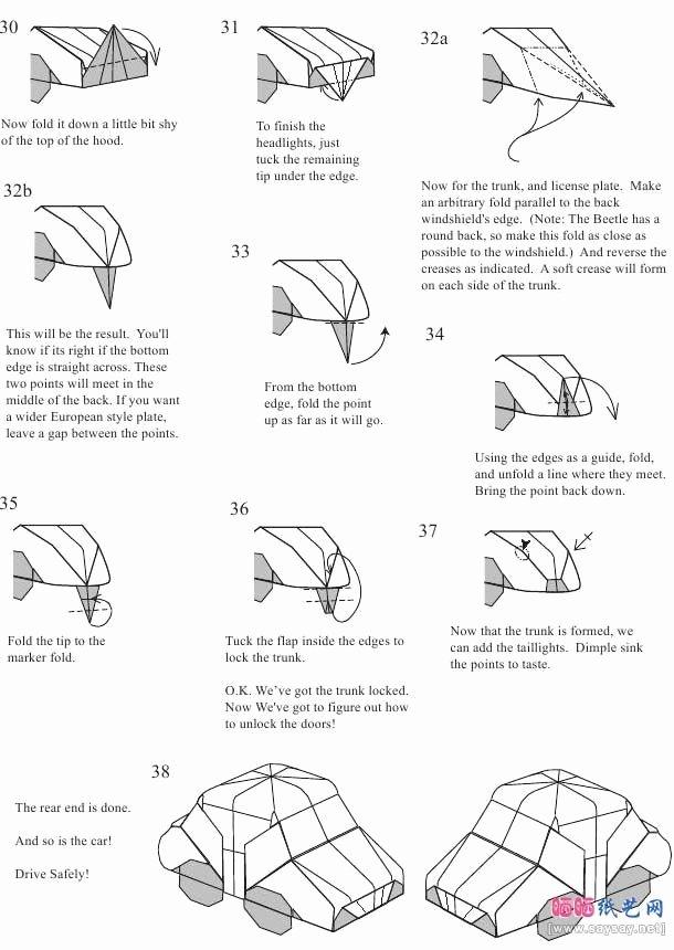 How to Make Paper Car Inspirational origami Car Instructions Money origami Car Easy origami