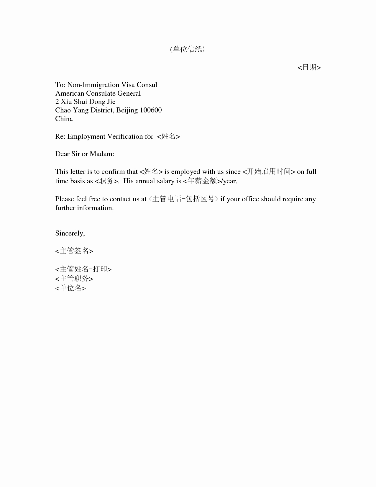 Immigration Recommendation Letter Sample Unique Job Letter for Immigration