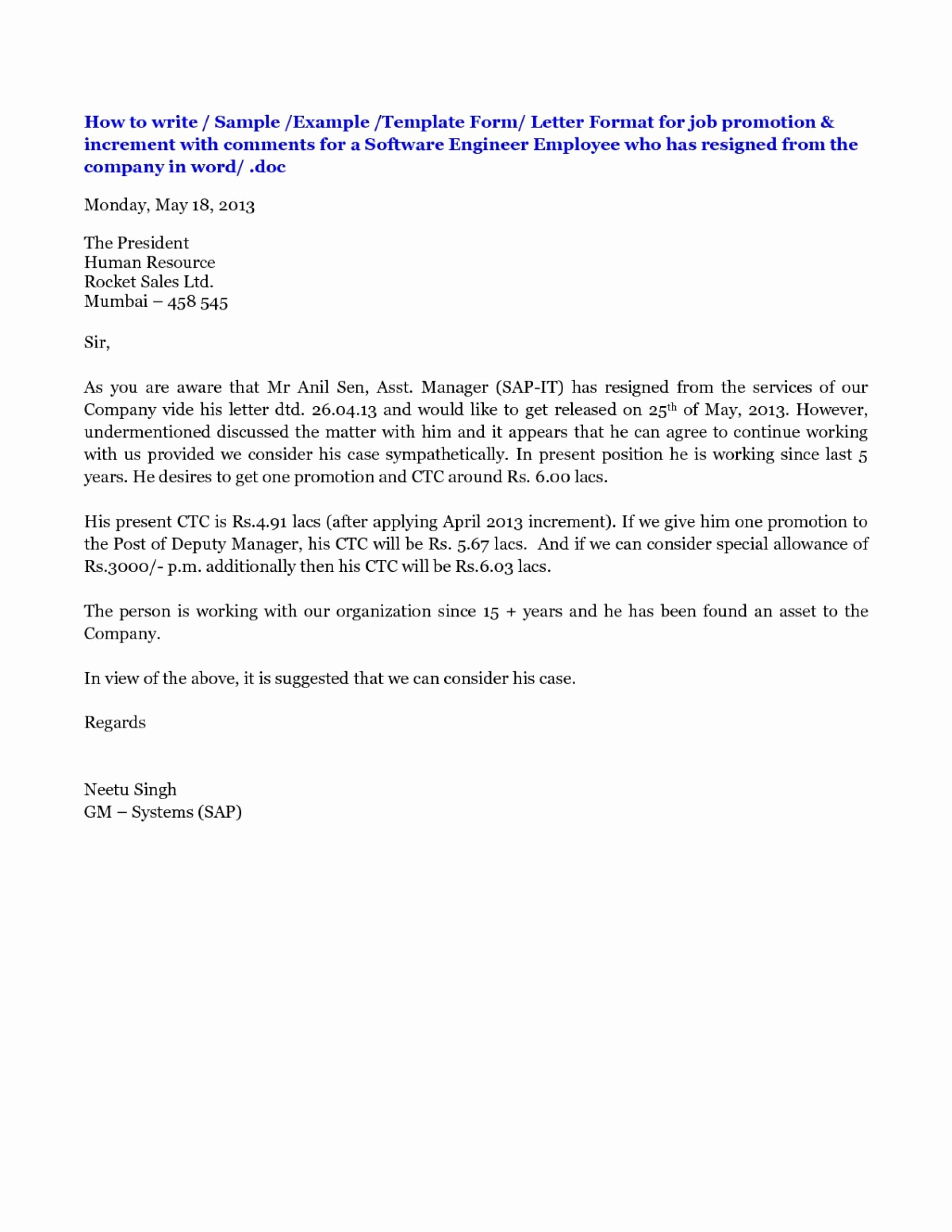 Internal Promotion Announcement Sample Elegant New Allowance Letter to Staff