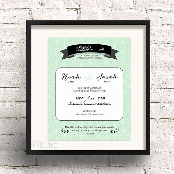 Keepsake Marriage Certificate Template Beautiful islamic Marriage Certificate Nikah Wedding Keepsake