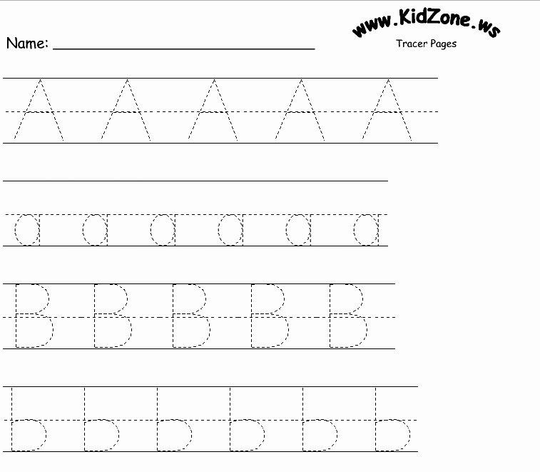 Kindergarten Letter Writing Paper Lovely Custom Writing Paper for Kindergarten Make Your Own