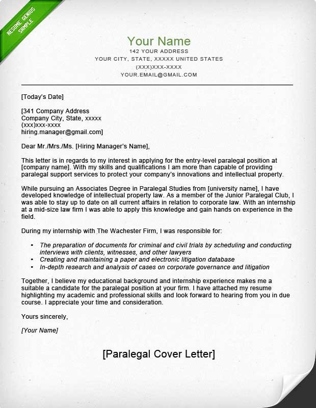 Legal Secretary Cover Letter Samples Inspirational Paralegal Cover Letter Sample