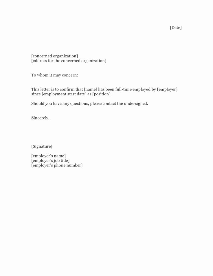 Letter for A Job Elegant 1000 Images About Sample Employment Letters On Pinterest