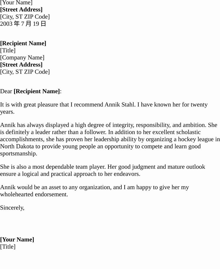 Letter Of Recommendation From Friend Best Of 5 Samples Of Character Reference Letter Template