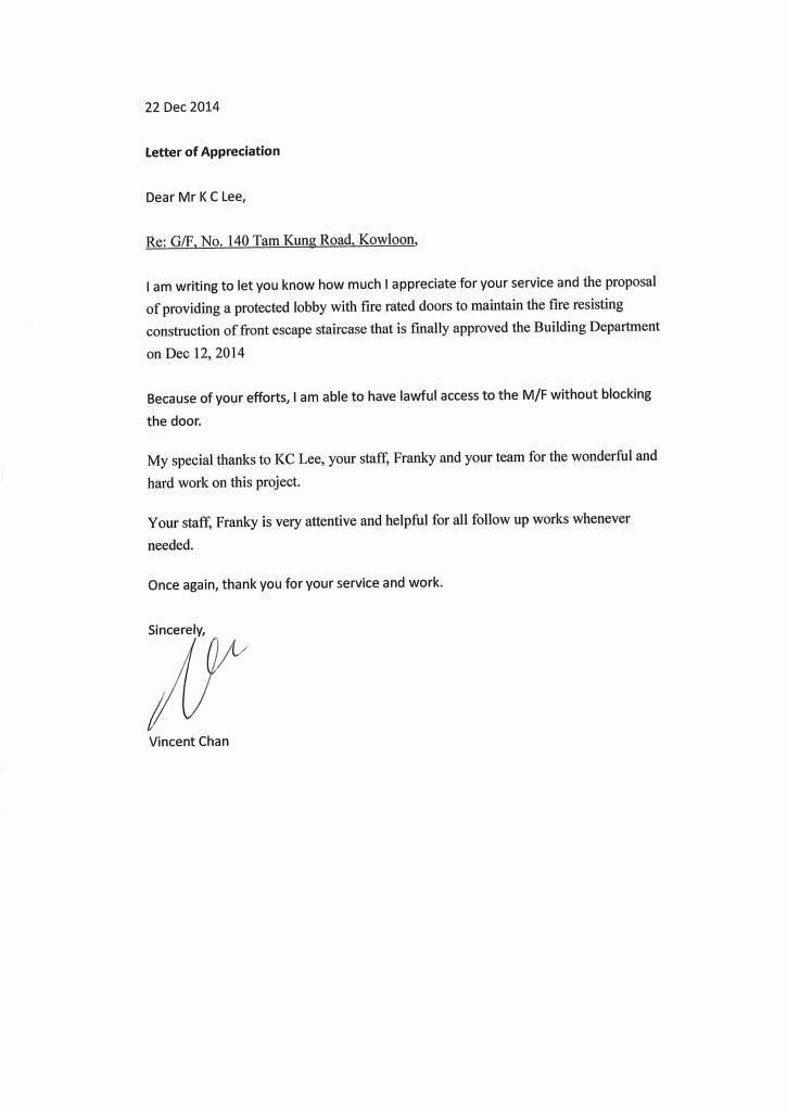 Letters Of Commendation Sample Elegant Mendation Letters – Brighspect Limited