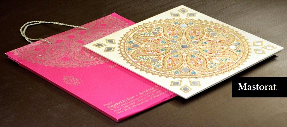 Marriage Invitation Card Design Awesome Wedding Cards Design In Pakistan for Wedding Invitation