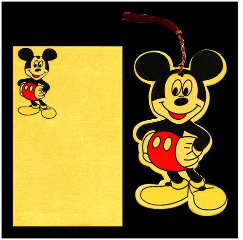 Mickey Mouse Invitation Card Luxury Mickey Mouse Birthday Invitation Card at Rs 11 Piece