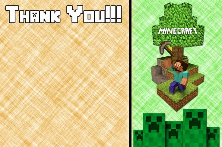 Minecraft Thank You Cards Elegant Free Minecraft Inspired Birthday Thank You Card Printable