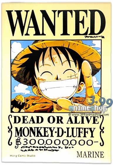 Monkey D Luffy Wanted Poster Inspirational E Piece Monkey D Luffy Wanted Poster Marley