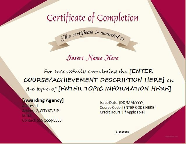 Ms Word Diploma Template Lovely Best 25 Certificate Of Pletion Template Ideas On