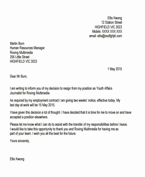 New Job Resignation Letter Luxury Letter Resignation for New Job Advertisingaustralia
