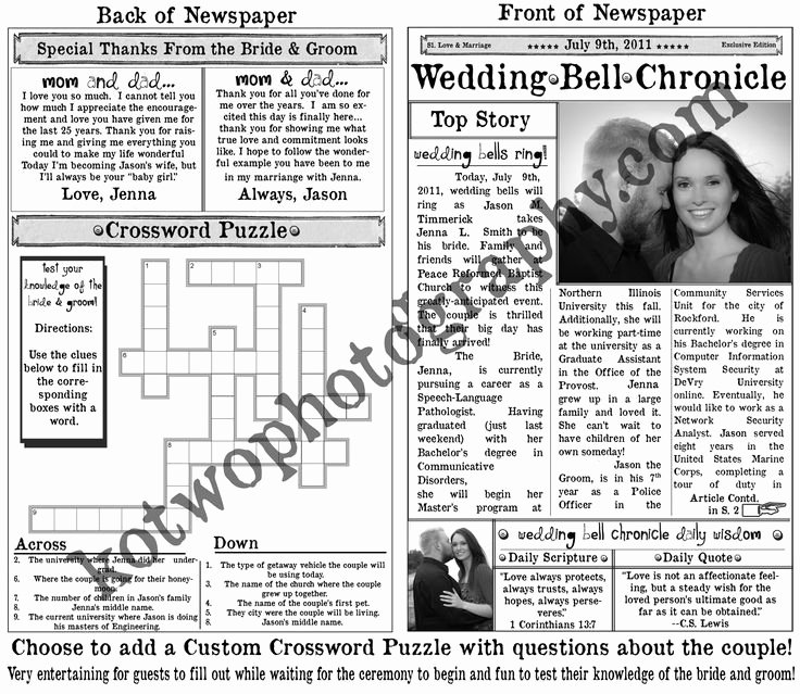 Newspaper Wedding Announcement Template Unique 8 Best Newspaper Images On Pinterest