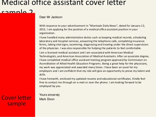 Office assistant Cover Letter Sample Luxury Medical Office assistant Cover Letter