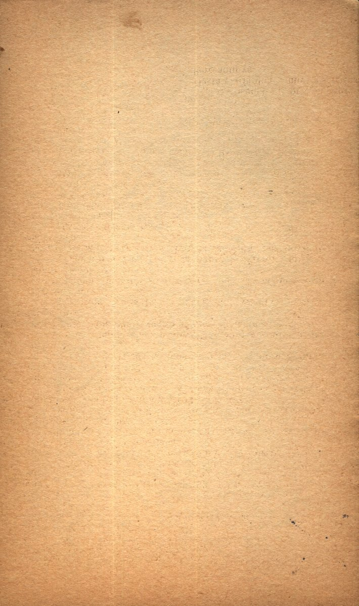 Old Paper Texture Free Inspirational Free Old Paper Texture Stock Free