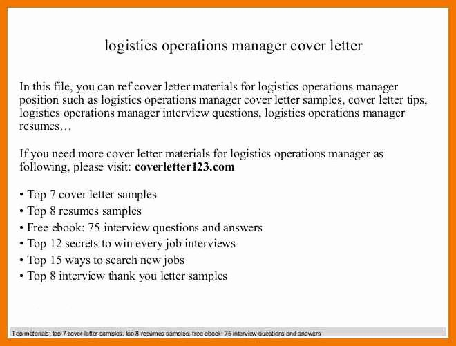 Operation Manager Cover Letter Fresh 11 12 Operation Manager Cover Letter Samples