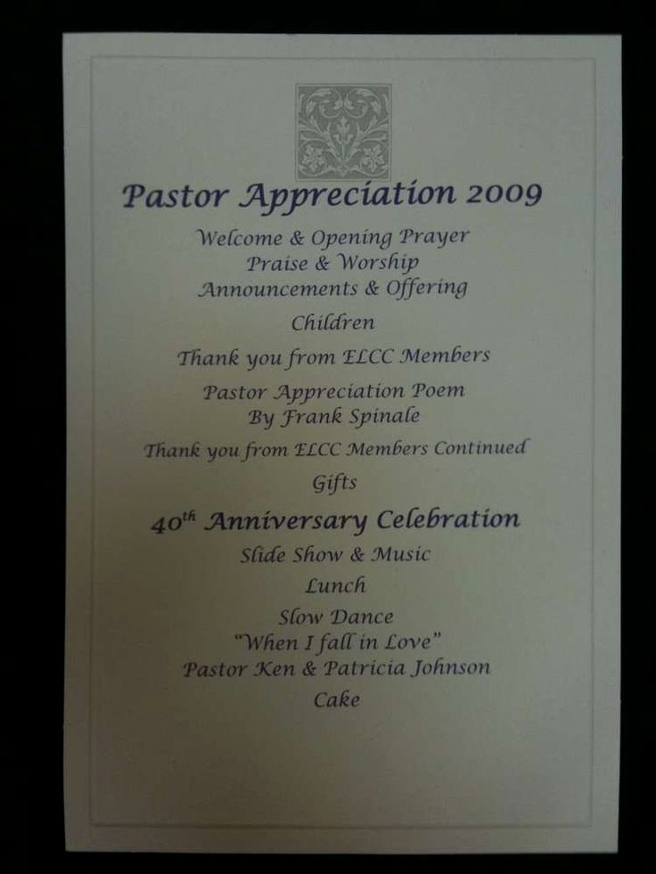 Pastor Appreciation Day Program Template Elegant Pastors Appreciation and 40th Wedding Anniversary