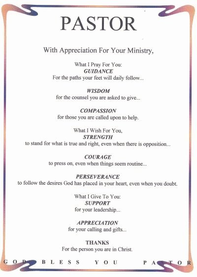 Pastor Appreciation Day Program Template Unique for Pastor Appreciation Poems or