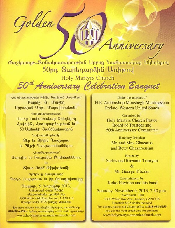 Pastoral Anniversary Program Templates Luxury Holy Martyrs Church 50th Anniversary Banquet Western Prelacy