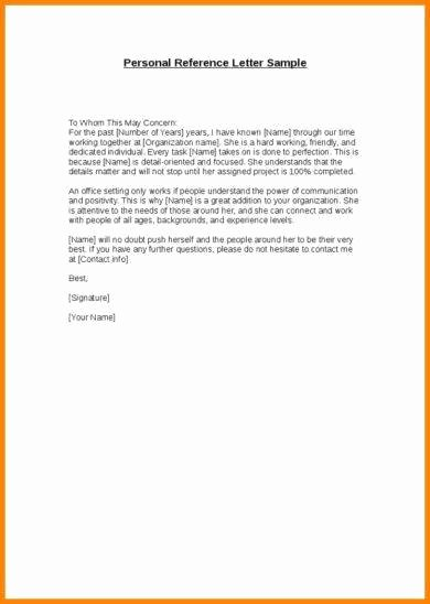 Personal Reference Letter Samples Luxury 9 Personal Reference Letter Examples Pdf