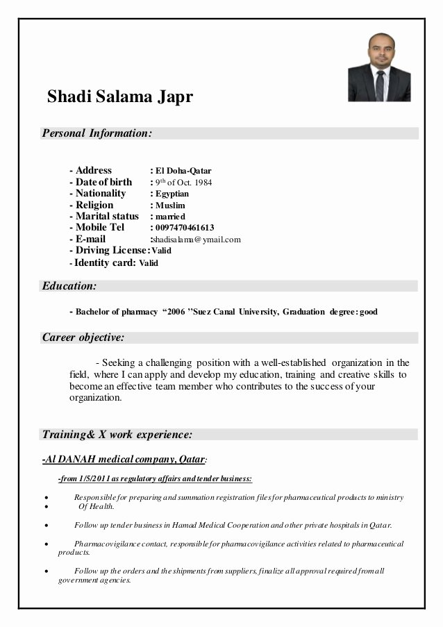 Pharmacy Curriculum Vitae Examples Lovely Shadi Salama Cv Pharmacist