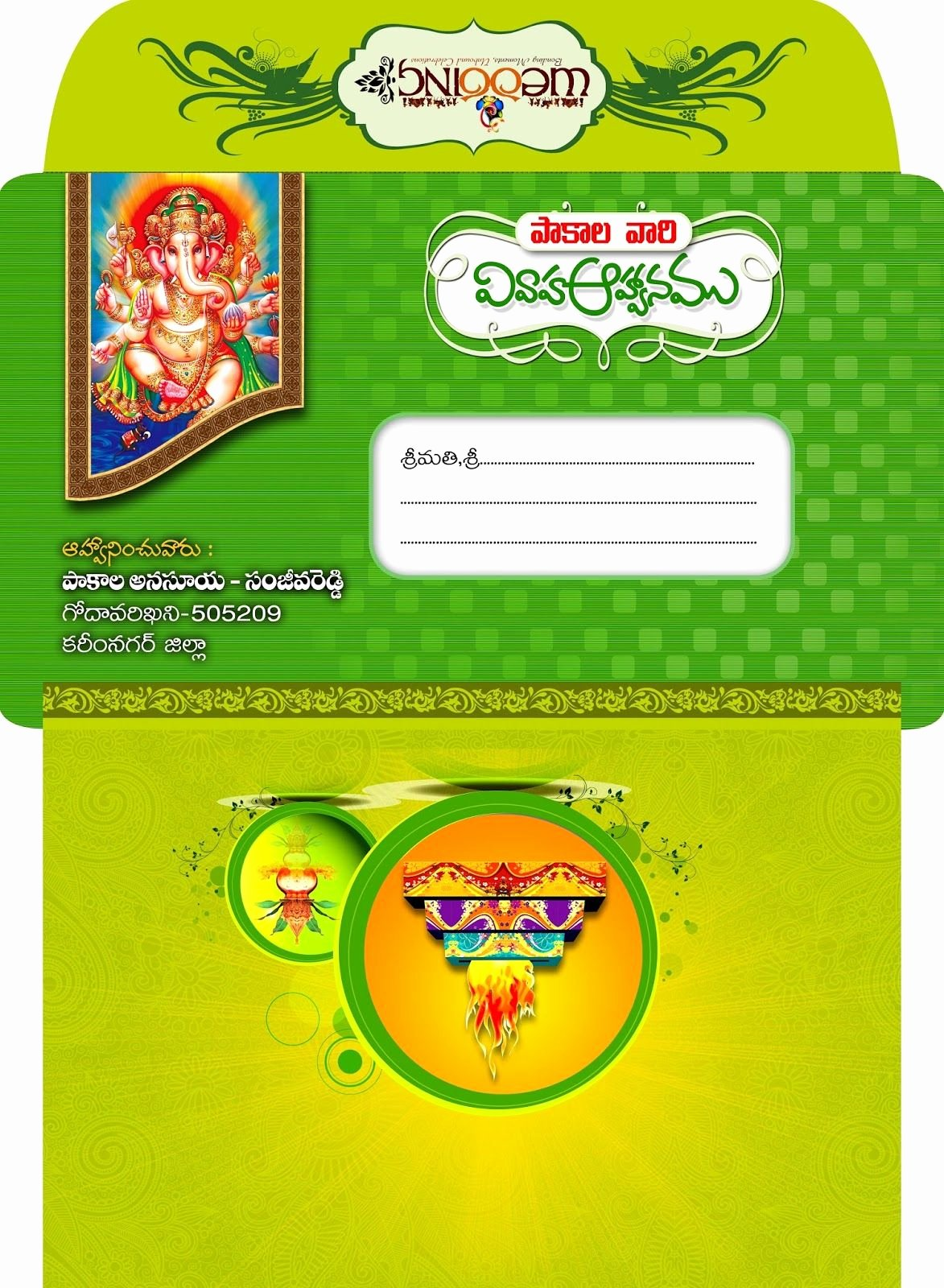 Photoshop Birthday Invitation Template Awesome Birthday Invitation Templates Shop — Birthday