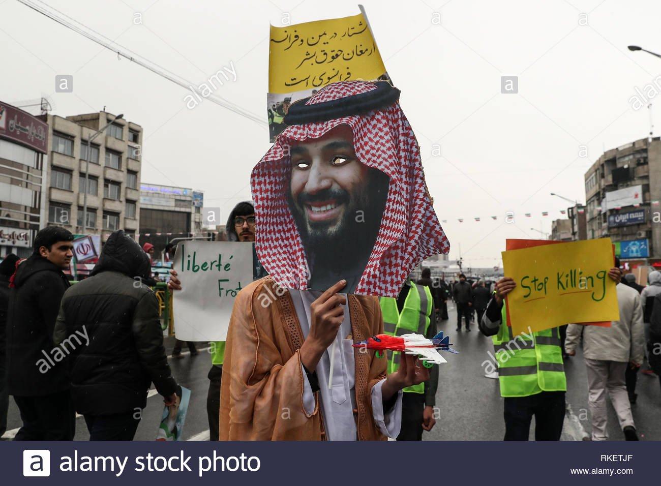 Prince Crown Cut Out Lovely Crown Prince Mohammed Bin Salman Bin Abdulaziz Stock