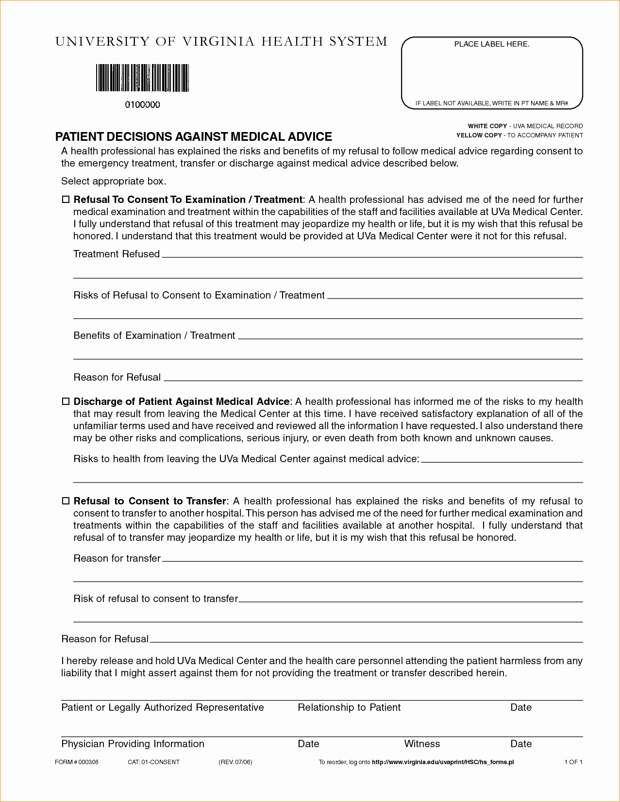 Printable Hospital Discharge Papers New 15 Of Hospital Emergency Room Discharge Template