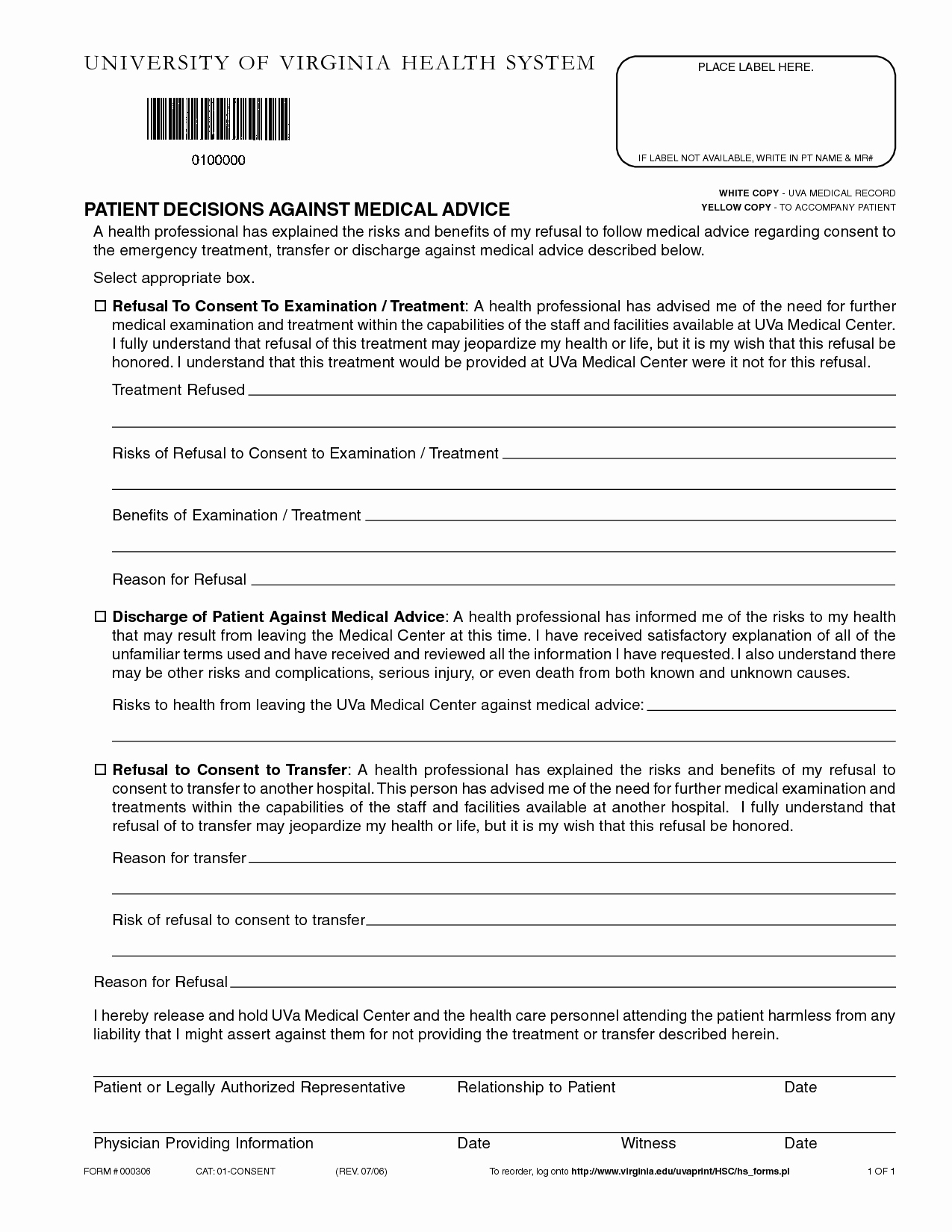 Printable Hospital Discharge Papers Unique Best S Of Hospital Discharge Papers Printable Pdf