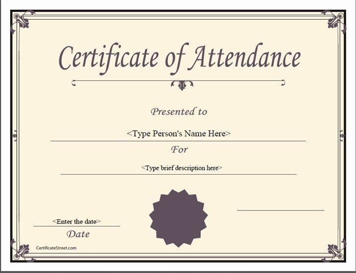 Printable Perfect attendance Certificate Inspirational 13 Best Images Of Free Printable attendance Certificates