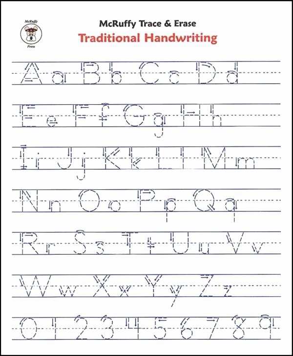 Printable Preschool Writing Paper Luxury Free Printable Alphabet Writing Worksheets for