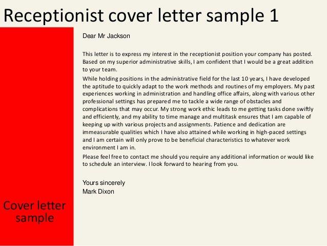 Receptionist Cover Letter Sample Lovely Receptionist Cover Letter