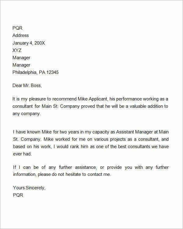 Reference Letter for Job Application Luxury Re Mendation Letter for Employment Promotion