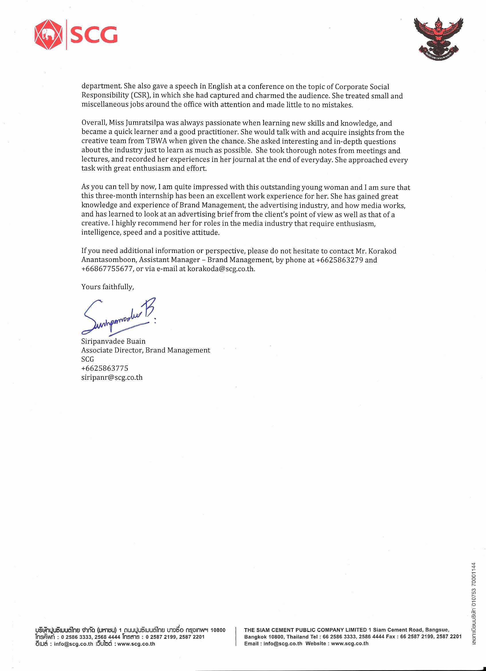 Reference Letters From Employers Awesome Letter Of Re Mendation From Employer Internship