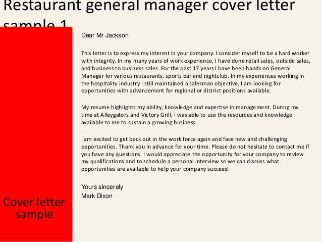 Restaurant General Manager Resume Samples Unique Restaurant General Manager Cover Letter