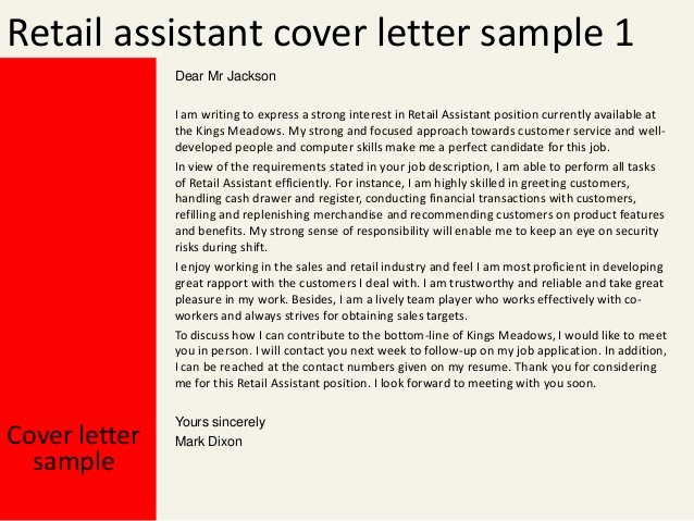 Retail Cover Letter Samples Luxury Retail assistant Cover Letter