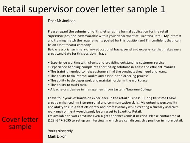 Retail Cover Letter Samples New Retail Supervisor Cover Letter